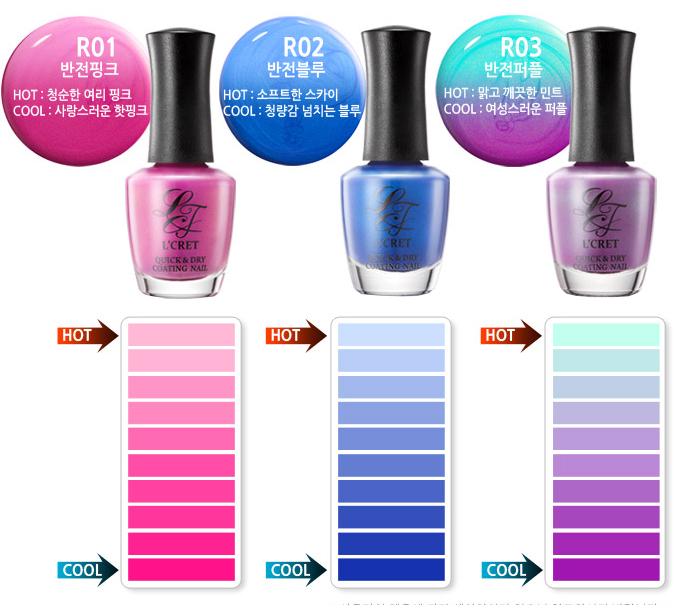 http://lotus-secret.ru/lak-dlya-nogtey-menyayushchiy-tsvet-lioele-lcret-reverce-nail-polish-color/