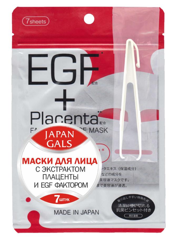 Маска для лица Japan Gals с плацентой и EGF