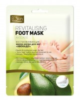 "Восстанавливающая маска-носки для ног ""Авокадо"" El'Skin Revitalising Foot Mask"
