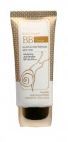 ББ-крем для лица с муцином улитки FarmStay Snail Repair BB Cream