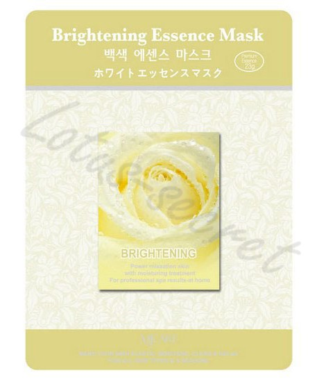 Маска тканевая осветляющая MJ Care Brightening Essence Mask