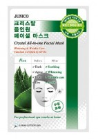Маска тканевая с алоэ MiJin Junico Crystal All-in-one Facial Mask Aloe