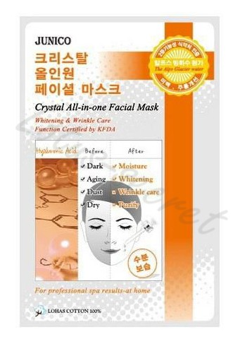 Маска тканевая с гиалуроновой кислотой MiJin Junico Crystal All-in-one Facial Mask Hyaluronic