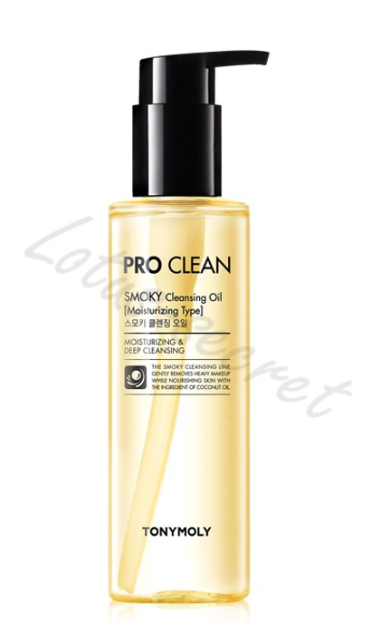 Очищающее масло Tony Moly  Pro Clean Smoky Cleansing Oil