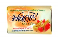 Мыло с экстрактом куркумы Lion Flore Herbal Bar Soap Curcuma