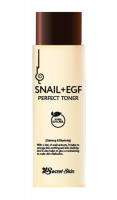Тонер для лица с муцином улитки и EGF Secret Skin Snail+EGF Perfect Toner