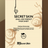 Маска для лица тканевая с муцином улитки и EGF Secret Skin Snail+EGF Perfect Mask Sheet