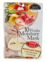 Маски для лица с экстрактами 10 фруктов 10 Fruits Moisture Mask Japan Gals, 7 шт.